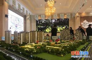 北京自住房申请条件