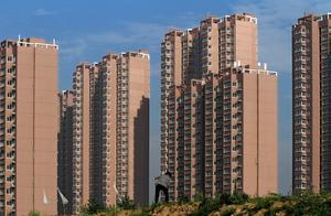 共有产权房遇冷,北京住建委表示将坚定不移发展完善