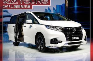 这辆本田大7座新车29日上市,油耗竟然和飞度差不多,价格喜人?