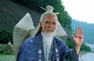 历史中的真的有蜀山派吗?是否有【剑术】【法术】流传下来?
