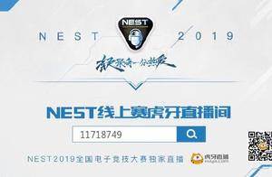 英雄联盟:NEST开赛,TOP二队出乎意料战胜OMG,晋级下一轮比赛!