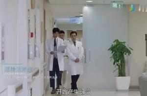 窦骁转身变成精神科医术精通的颜医生 却遭病人嘲讽诋毁