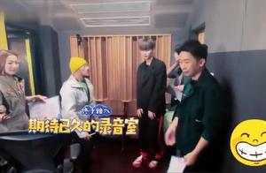 郑秀文与乐华七子录音《眉飞色舞》