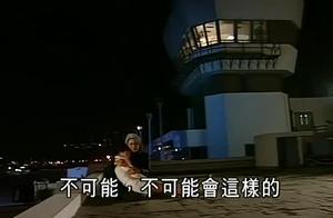 《我和僵尸有个约会》第二部 秦朝誓约 共同梦想-_高清