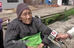 """增至16人!湖南新确认一名侵华日军""""慰安妇""""受害者"""