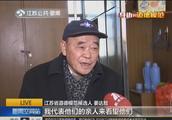 江苏省道德模范候选人 姜达敖:爱心老人做慈善 生命不息回报不止