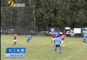 云南省的业余足球联赛要在几月份开始报名啊。