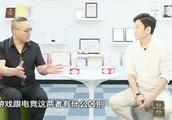 杭州澜惠科技是传销吗