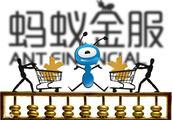 蚂蚁金服与泰国开泰银行合推二维码支付,目标年底覆盖泰20万商户
