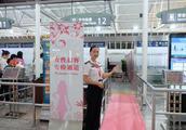 海南机场安检员的待遇