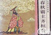 """""""齐桓公好服紫""""是出自哪里的寓言故事呢?"""
