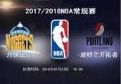 NBA:掘金VS开拓者