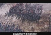 《全面战争:三国》高清版上线!男人的战争!