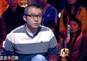 娶我得给100万!天价媳妇逼死小伙!涂磊:你多少钱一斤值100万?