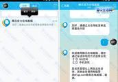 怎么查QQ空间历史所有访客呢?