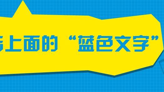 中国国土经济学会房地产资源委员会是什么级别