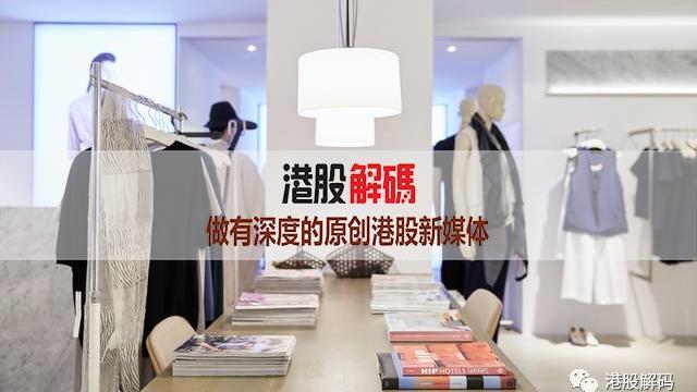 香港买衣服那里最便宜
