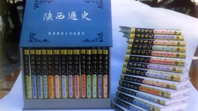 请问谁有《陕西通史》的电子书呢?