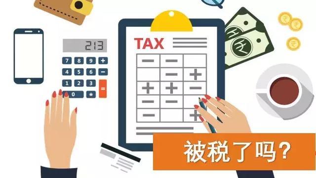 CRS启动,涉外高净值人士如何判定税收居民身份