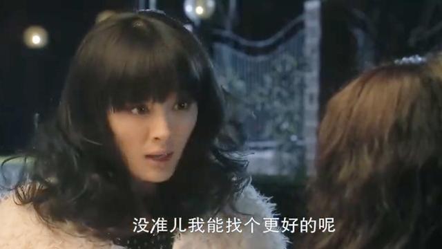 北京爱情故事吴狄最后和谁在一起了?