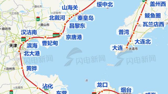 北京到山东多长时间,北京到山东有多远,多少公里数