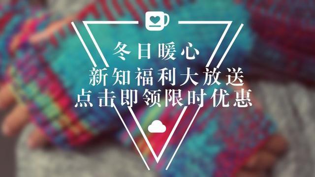 写一篇教育孩子的小故事亚博足彩yabo88