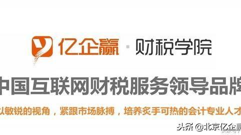 急求全国税务工作会议 肖捷讲话(2010年12月)