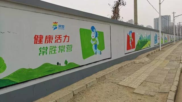 北京地区个人如何修改医保定点医院?