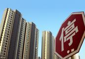 五六线县城房价也涨到5000元/㎡,究竟是不是虚高?