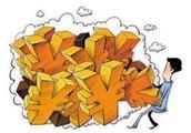 拿什么拯救中国理财市场?21世纪重新定位你的理财规划