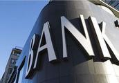 追逐民营银行牌照  这次脱颖而出的为什么是富民银行?