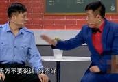 宋晓峰《谈判专家》,爆笑来袭