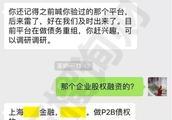 稳智行(北京)投资管理有限公司怎么样?