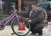 潘长江喜剧《修自行车》,这钱来的也太容易了