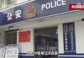 20岁女大学生被闺蜜骗进传销组织 遭非法拘禁19天