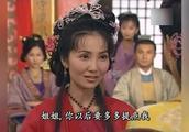 冬梅奸计成功,嫁入程家,港剧《锦绣良缘》14-7