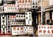 香港最有名的药店在那里