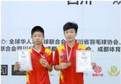 助力体育公益事业 华银金融赢高度盛赞
