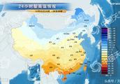 12月05日香格里拉天气预报