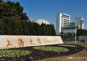 上海大学考研上热搜,据说考上海大学研究生难过985?