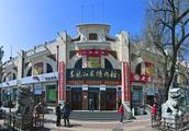 """国内旅游:哈尔滨""""黑龙江省博物馆""""——领略历史和大自然的魅力"""