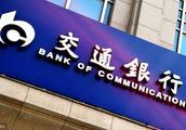 交通银行信用卡多还钱 要求原渠道退款遭拒