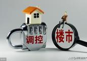转型的房地产商,老百姓还能投资房地产么?