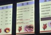 """顾客爆棚只因一碗""""天价""""面,但无购买,食客:真心吃不起!"""