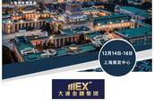 上海2018金博会,所有的工厂放假吗