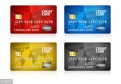 信用卡到期还不上怎么办?可以延期还款吗?