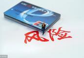 5家信用卡开始严查!小心这些手刷,不要触碰、挑战封卡降额底线