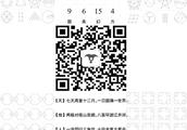 MaTong革命:Management管理统一In Ma We Trust!