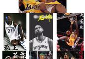 NBA:科比邓肯艾弗森加内特麦迪皮尔斯奥尼尔,七剑下天山!