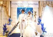 《最终幻想14》结婚典礼服务举办演示活动 吉田直树演父亲